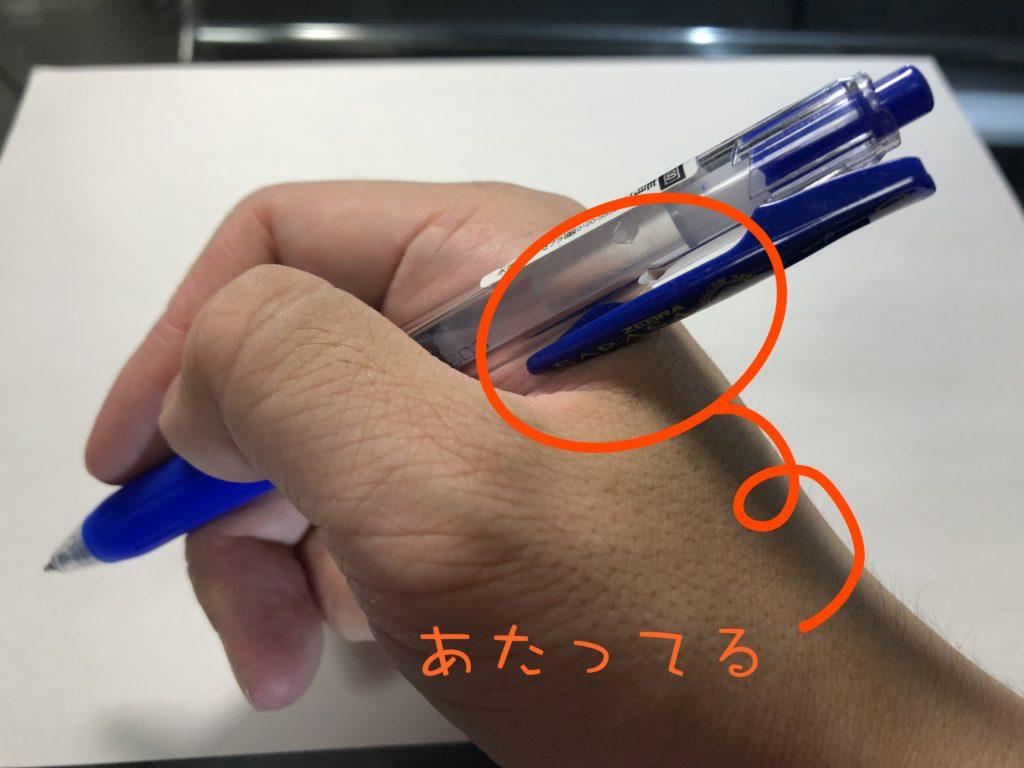 ノック式のペン